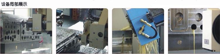 五轴,六轴深孔钻,合模机,飞模机,翻模机,棒料深孔钻,CNC磁盘