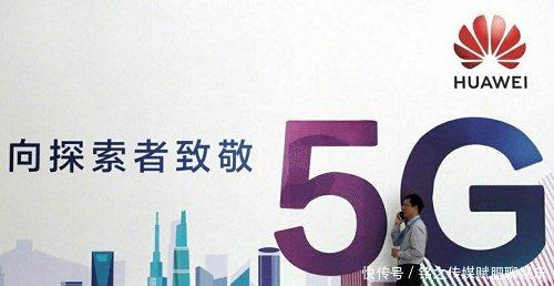 中国当自强耐斯合模机,翻模机,立式合模机,压板合模机,磁盘合模机,龙门合模机与您分享;华为未来5年将投入巨额研发费用,只做第一,绝不做第二
